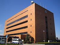 Kota town office 1.jpg