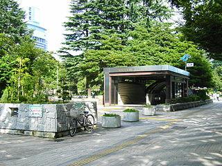 Kōtōdai-Kōen Station Metro station in Sendai, Japan