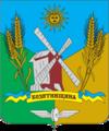 Kozatynskyi rayon gerb.png