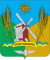 Huy hiệu của Huyện Koziatyn