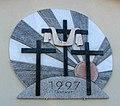 Krematorium Emblem - panoramio.jpg