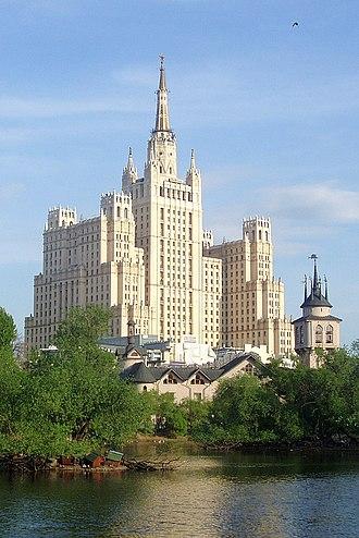 Kudrinskaya Square Building - Image: Kudrinskaya Square Building in Moscow