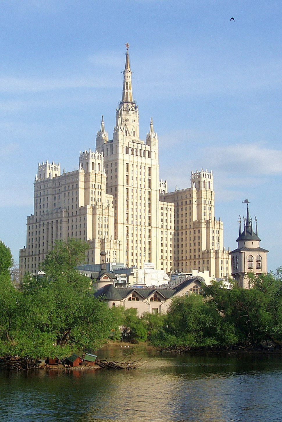 Kudrinskaya Square Building in Moscow
