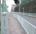 Kurayami zaka.png