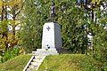 Kursi Vabadussõja mälestussammas.JPG