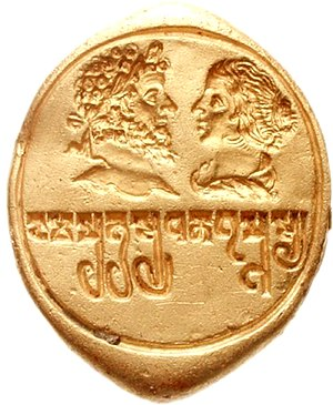 Indo-Roman trade relations - Kushan ring with portraits of Septimus Severus and Julia Domna.