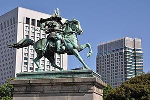 Kusunoki Masashige - Statue of Kusunoki Masashige outside Tokyo's Imperial Palace