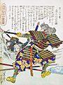 Kuwana Yazibei.jpg
