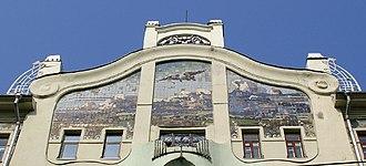 Ivan Mashkov - Sokol Building, 1903-1904, mosaic by Nikolay Sapunov