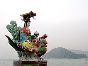 Kwun Yam Shrine - Image: Kwum Yam Shrine bird woman statue