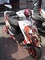 Kymco Shakugan-no-Shana itansha at Bahamut Market 20110903.jpg