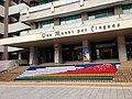 Kyoto University of Foreign Studies (8338803670).jpg
