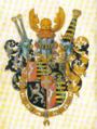 L'arma del X Duca di Savoia.png