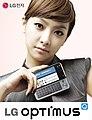 LG '옵티머스 Q', 초기 판매도 '옵티머스'.jpg