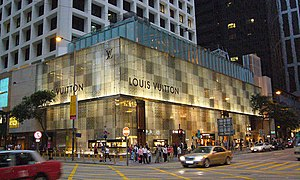 Shopping in Hong Kong - The Louis Vuitton branch in Hong Kong