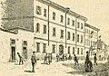 La casa di Agostino Depretis a Stradella.jpg