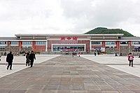 LangzhongRailwayStation.jpg