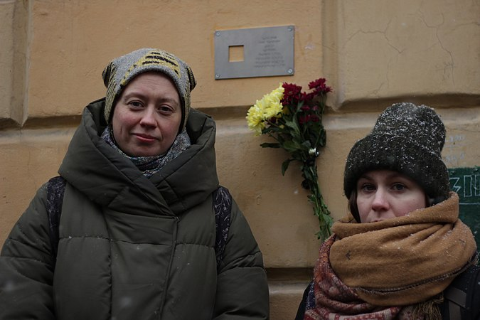 Last Address Sign — Saint-Petersburg, Kazanskaya Ulitsa, 18. 25.02.2018. 09.jpg