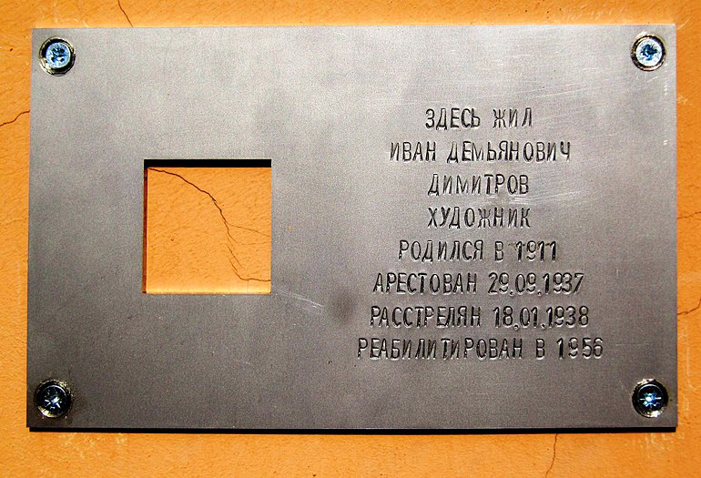 Last Address Sign - Saint Petersburg, Barmaleeva street, 33 (08.04.2018) 08.jpg