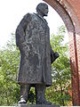 Lenin statue at the Dozsa Gyorgy street, Memento Park.JPG