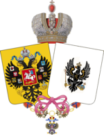 Lesser CoA of the empress Alexandra Feodorovna of Russia.png