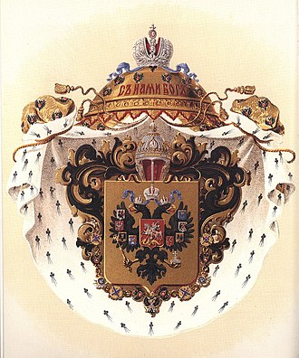 Helmet (heraldry) - Image: Lesser arms of Russian Empire