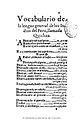 Lexicon o Vocabulario de la lengua general del Peru 1560.jpg