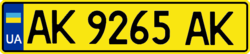 License plate of Ukraine for public transport 2015.png
