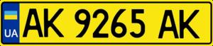 Vehicle registration plates of Ukraine - Image: License plate of Ukraine for public transport 2015