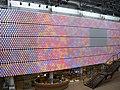 Lichtkunst in der Eingangshalle des Zentrums für Kunst und Medientechnologie (ZKM) in Karlsruhe 2.jpg
