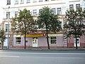 Lieninski District, Mogilev, Belarus - panoramio (437).jpg