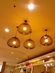 Robinsons Mall Pampanga Food Court