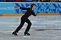 Lillehammer 2016 - Figure Skating Men Short Program - Lauri Lankila 1.jpg