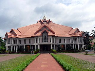 Greater Cochin Development Authority - WikiVividly