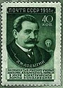 Lodygin stamp.jpg