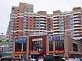Lomonosovsky District, Moscow, Russia - panoramio (1).jpg