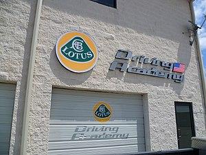 MSR Houston - Image: Lotus Driving Academy