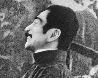 Lu Xun - Lu Xun was laughing on 8 October 1936. Photograph by Sha Fei.