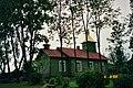 Ludzas vecticībnieku baznīca - panoramio.jpg