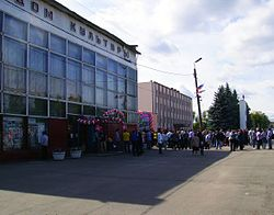 Lukoyanov. Near Town Palace of Culture in Town Day.jpg