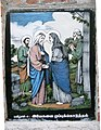 MARY LOURDES CHURCH ON CO. MOUNT ( Lourdhu Meri Malai Kovil Church ), Agarahara Nattamangalam, Salem - panoramio (46).jpg