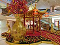 MC JW Marriott 澳門銀河 Galaxy Macau mall The Promenade Chinese New Year Lunar decor Jan 2017 IX1 002.jpg