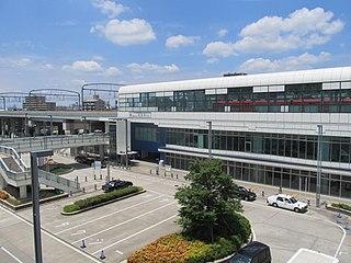 Narumi Station Railway station in Nagoya, Japan