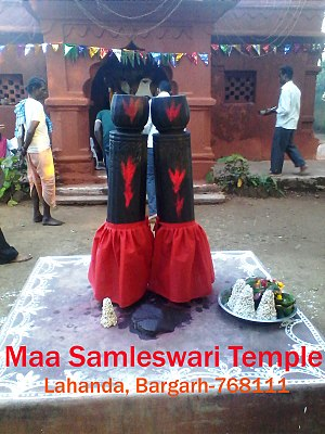 Lahanda - Image: Maa Samlei