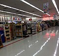 Magic Mart (former Wal-Mart) Salisbury, NC 7 (8018164713).jpg