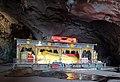 Mahar Sadan Cave 2.jpg