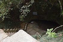 Mahendra Cave.JPG