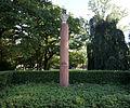 Mainz- Grüngürtel-Promenade- Drususwall- Denkmal für Peter Cornelius (Komponist) 3.10.2013.jpg