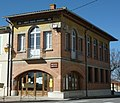 Mairie de Paulhac.jpg