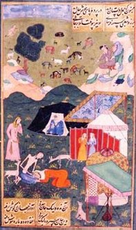 Majnun in the desert among the wild animals.jpg